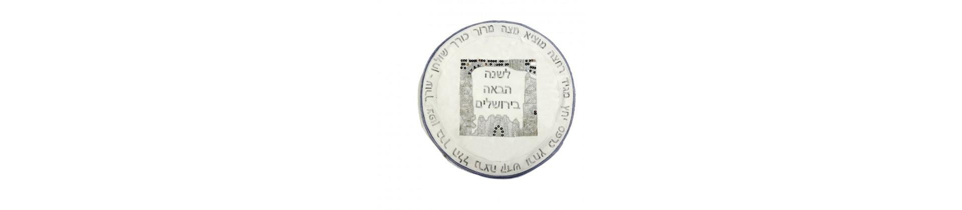 Matzah covers