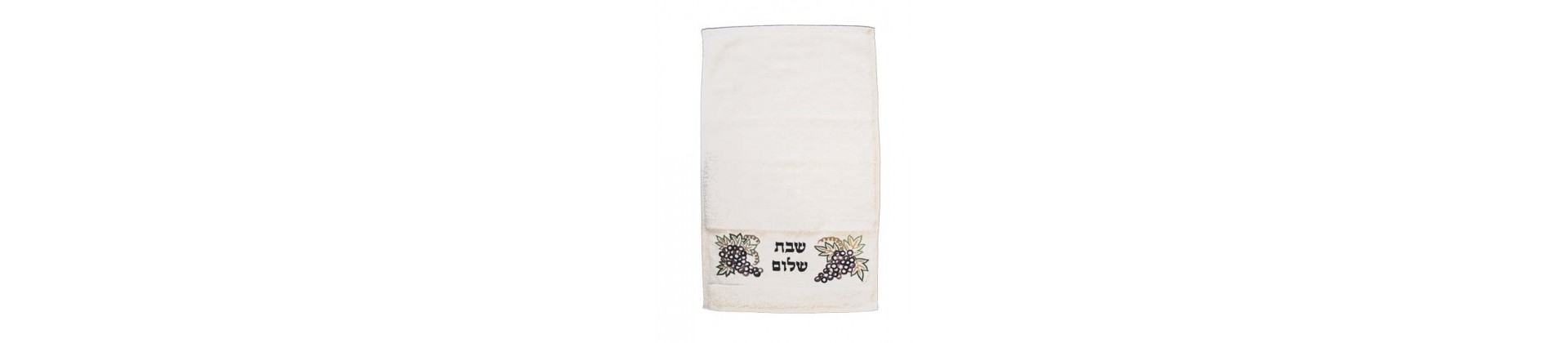 Netilat towel